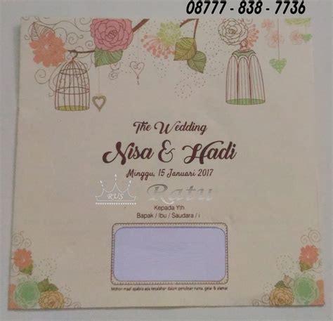 Cetak Undangan Erba Kode Er 88121 undangan simple elegan undangan murah undangan jawa barat ratu undangan souvenir hp