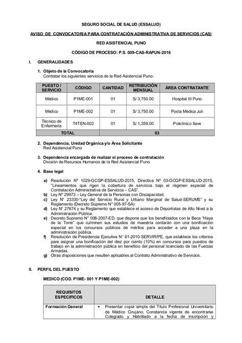 convocatoria de red salud puno de 2016 agosto m 233 dicos y t 233 cnico enfermer 237 a puno