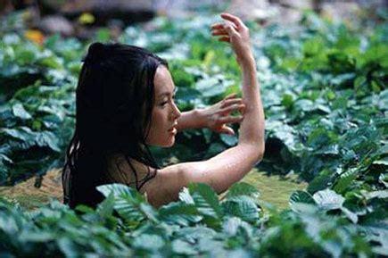 la foresta dei pugnali volanti laforesta dei pugnali volanti di shi mian mai fu