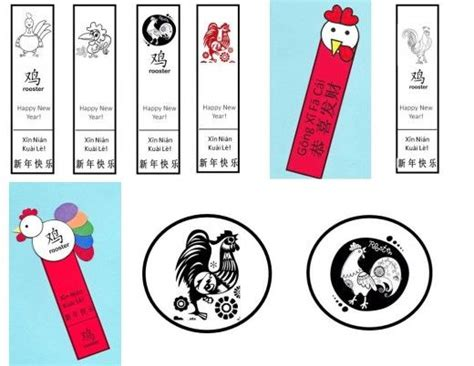 printable chinese new year bookmarks this site has lots of ideas for printable crafts for the
