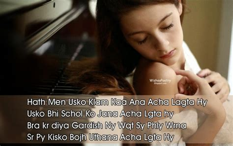 best love shayari sad love quotes in urdu for girlfriend dobre for