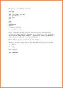 letter sle resignation letter template for formal