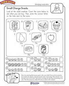 quot small change snacks quot 1st grade math worksheets