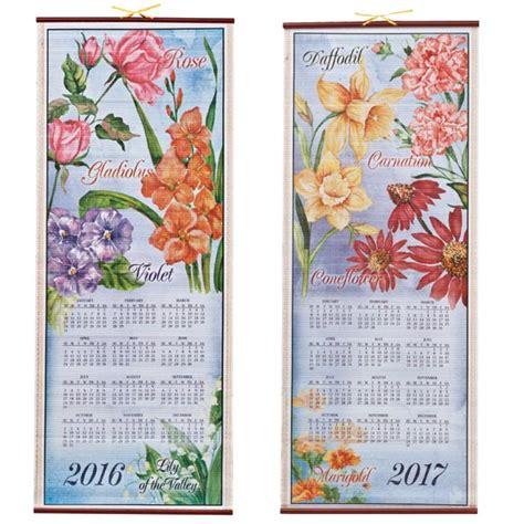 2 Year Calendar Floral Scroll Calendar Floral Calendar 2 Year Calendar