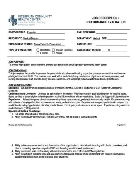 23 Employee Evaluation Form Exles Sles Sle Templates Office Performance Appraisal Template