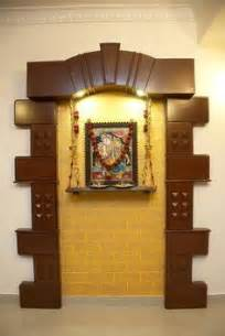 About pooja room on pinterest puja room indian homes and pune