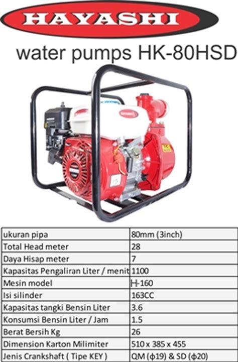 Pompa Air Untuk Pertanian harga jual hayashi hk 80hsd pompa air irigasi