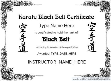 Printable Martial Arts Certificates