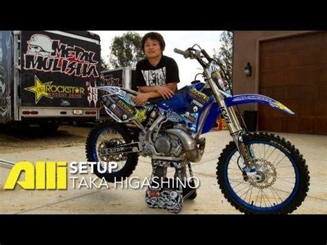 motocross bike setup taka higashino bike check alli fmx setup youtube