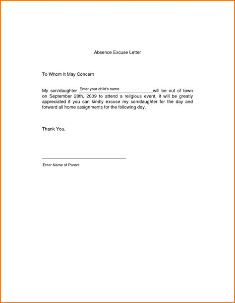 absent letter school sick lease template