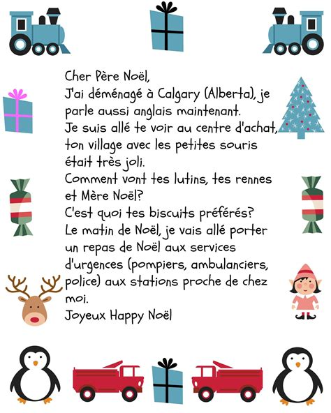 letter to santa template french easy to make santa letter on the computer kid blogger