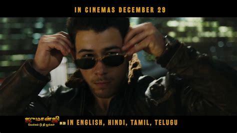 jumanji movie in tamil worlds apart tamil jumanji movie in cinemas dec 29