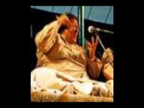 nusrat old qwali nusrat fateh ali khan jay tu rab nai old punjabi