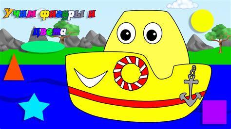 ng c r ng online f9 9 9 clone gdl mod font h 236 nh nh th 234 m жёлтый кораблик учим цвета и фигуры развивающие мультики