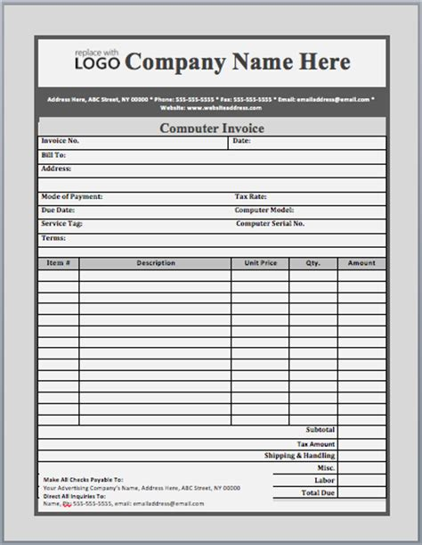 download computer repair service invoice template