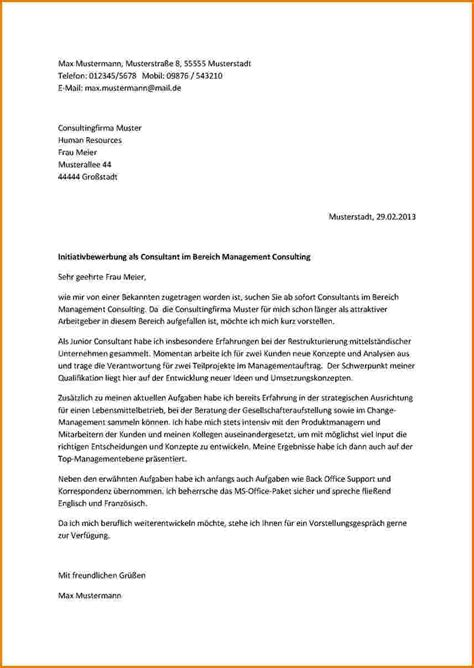 sch 252 lerpraktikum bewerbung muster transition plan templates