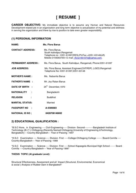 Resume Career Objective Mechanical Engineer career objective for resume mechanical engineer resume ideas