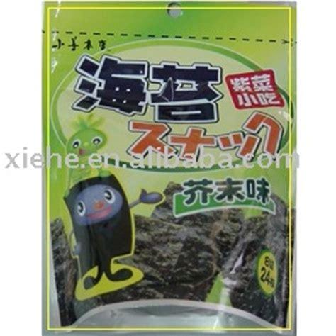 Rumput Laut Nori Seasoned Laver olive seasoned seaweed snacks small packet products