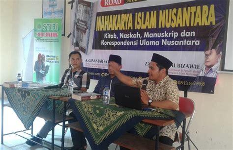 Mahakarya Islam Nusantara maha karya ulama nusantara akan musnah bila mayoritas
