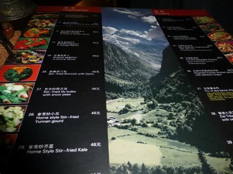 lost menu menu lost heaven picture of lost heaven on the bund shanghai tripadvisor