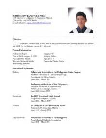 philippines resume sample   RESUMES DESIGN