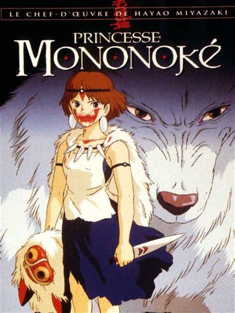 meilleur film ghibli affiche du film princesse mononok 233 affiche 1 sur 1