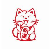 Lucky Cat Decal  A Cherry Or Two