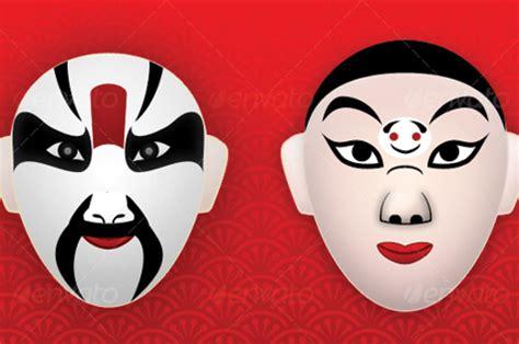 japanese masks set  squaregrid