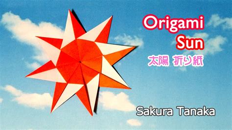 How To Make A Paper Sun - origami sun easy 折り紙 太陽 折り方