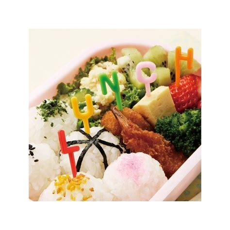 Torune S Assist Sushi Food Picks image gallery japanese letter food