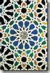 Suleman Motif t 252 rk 箘slam sanat箟nda m 252 hr i s 252 leyman motifi