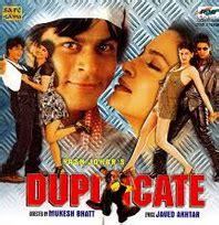 download lagu ost film eiffel i m in love download kumpulan lagu ost duplicate 1998
