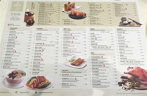 imperial treasure new year menu treasures yi dian xin by imperial treasure restaurant