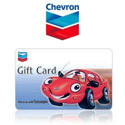E Gas Gift Cards - 1000 ideas about gas gift cards on pinterest gift cards cheap gas and small cooler