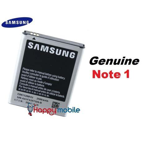 Battery Samsung Note 1 Baterai N7000 I9220 note 1 samsung battery n7000 i9220 genuine eb615268vu eb615268va