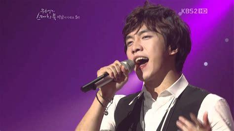 lee seung gi you re my woman lee seung gi because you re my woman yoo hee yeol s