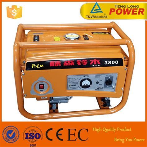 portable 2kw gasoline lpg kerosene power generator for