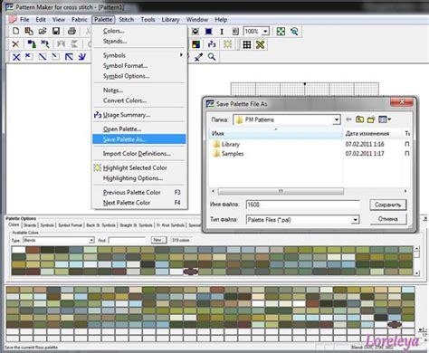 upload image pattern generator механический перенабор схемы pdf в xsd pattern maker 1