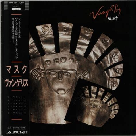 vangelis biography book vangelis mask japanese vinyl lp record 28mm0429 mask