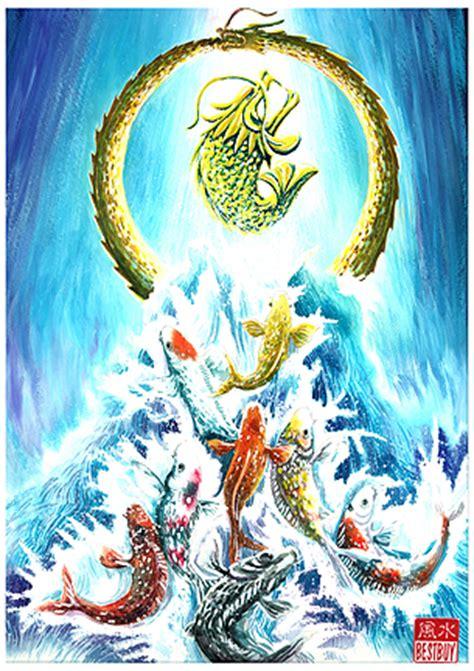 dragon s gate tattoo nine carps gate at feng shui bestbuy