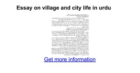 City Vs Country Essay by Essay On And City In Urdu Docs