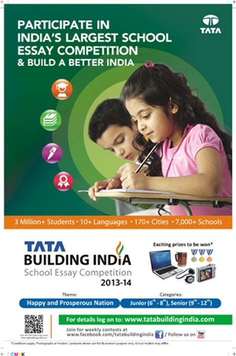 Tata Building India Essay Contest 2015 16 by Tata Building India School Essay Competition 2013 14 Contests