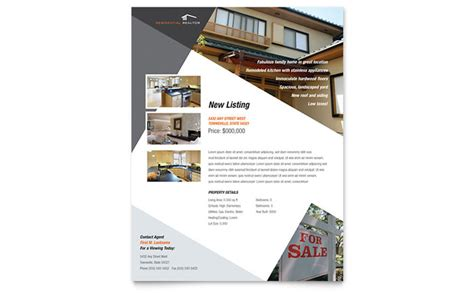 leaflet design rate contemporary modern real estate flyer template design
