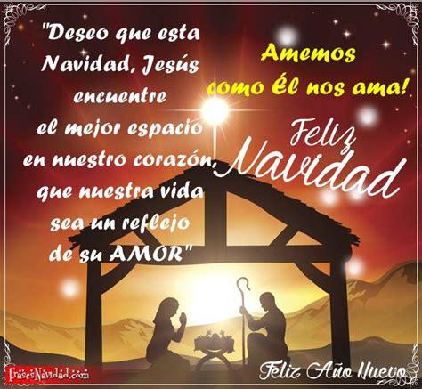 imagenes del nacimiento de jesus con frases tarjetas navide 241 as con el nacimiento de jes 250 s navidad