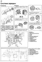 Isuzu 4jx1 Repair Manual Engine Autorepmans