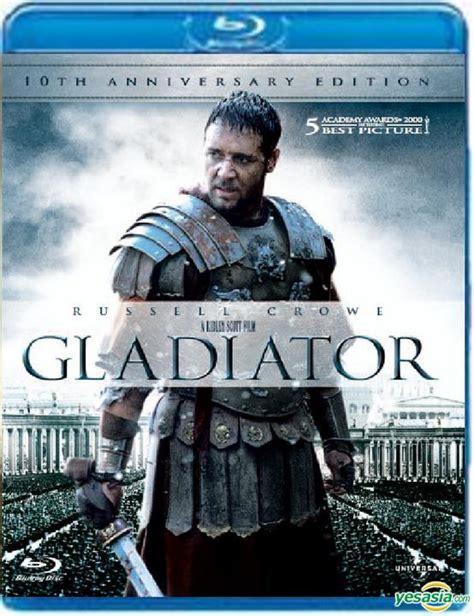 film gladiator version francaise yesasia gladiator blu ray 10th anniversary edition
