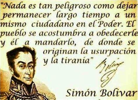imagenes sobre la vida de simon bolivar frases de pr 243 ceres para el d 237 a de la independencia