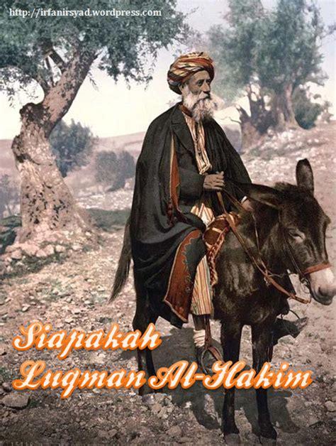 film nabi daud versi islam siapakah luqman al hakim irfan irsyad mencari