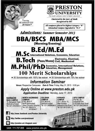 Merit Scholarship For Mba by Admissions Open 2013 In Bba Bscs Mba