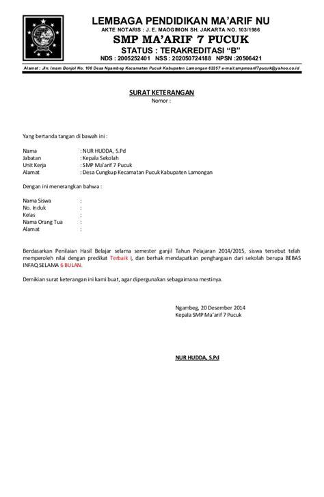 format surat pernyataan siswa bermasalah surat keterangan siswa terbaik